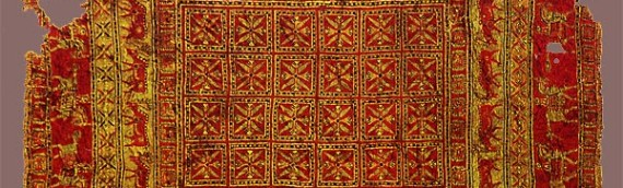Carpet Fit Wales Carpet History Facts!